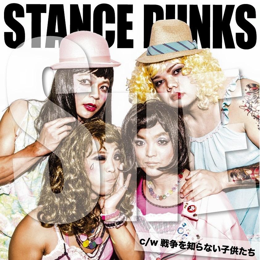 STANCE PUNKS / SHE