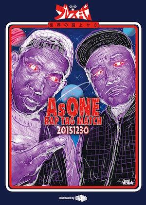 AsONE -RAP TAG MATCH- 20151230