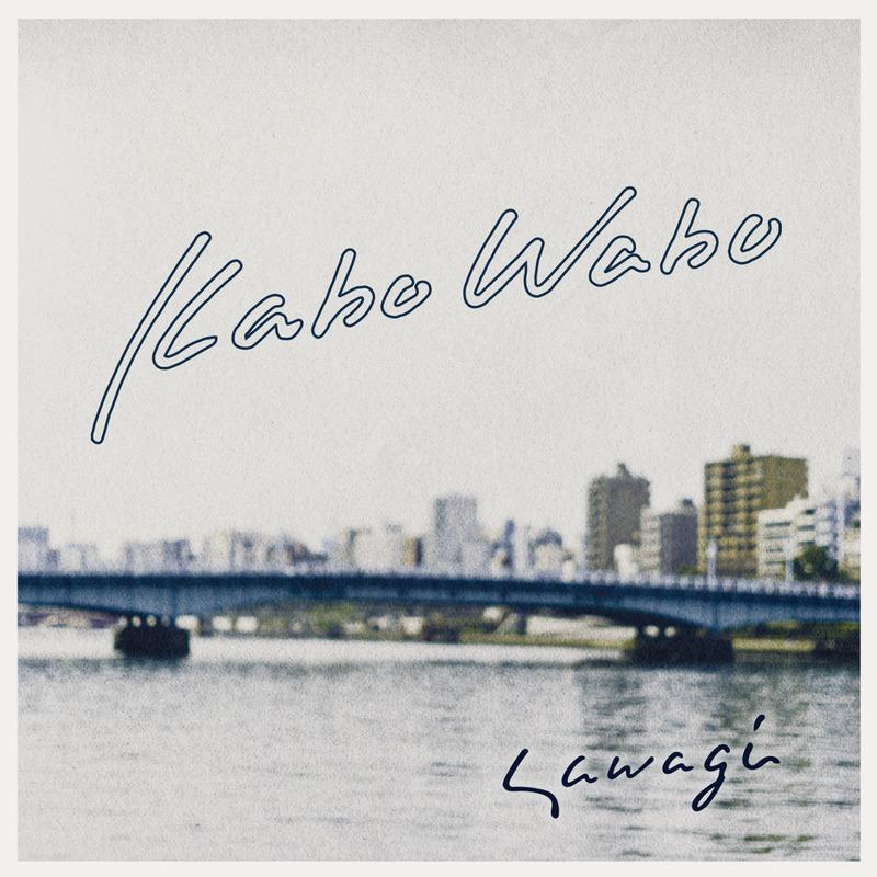 Sawagi 「Kabo Wabo」